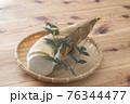 タケノコ 76344477