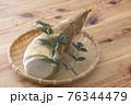 タケノコ 76344479