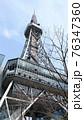 名古屋テレビ塔を見上げた風景 76347360
