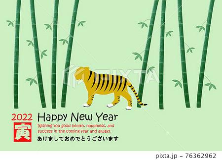 2022年 年賀状テンプレート 寅年 竹林の中の虎 76362962