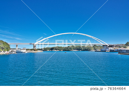 【志摩パールブリッジ】 三重県志摩市志摩町和具 76364664