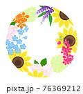 ひまわりと夏の花たちのフレーム 76369212