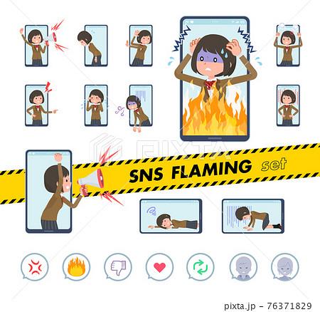 flat type school girl beige Blazer_SNS-Flaming 76371829