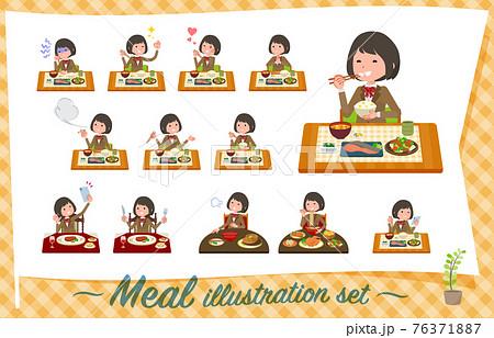 flat type school girl beige Blazer_Meal 76371887