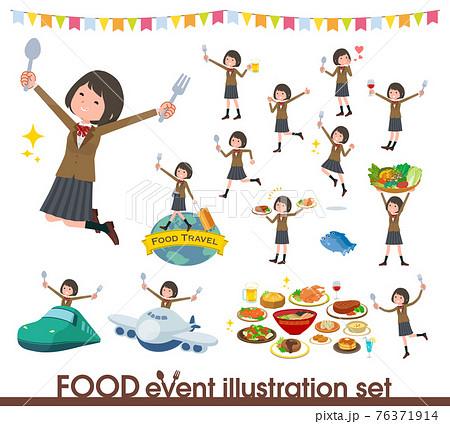 flat type school girl beige Blazer_food-fes 76371914