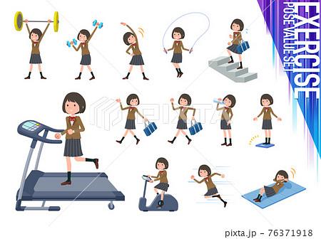 flat type school girl beige Blazer_exercise 76371918