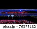 ローザンベリー多和田の夜景 76375182