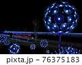 ローザンベリー多和田の夜景 76375183