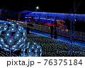 ローザンベリー多和田の夜景 76375184