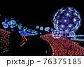 ローザンベリー多和田の夜景 76375185