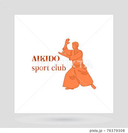 Aikido sport club logo design 76379308