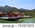 水に浮かぶ厳島神社 76387850