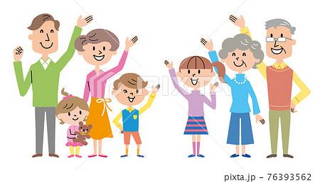 上方に手を向ける三世代家族の全身イラスト 76393562