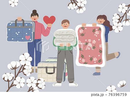 fun donating activity for society, blanket donation 76396759