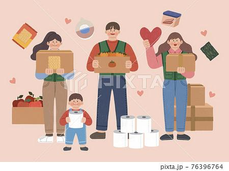 foods and neccesity donation 76396764