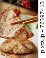 鶏 チキン ニワトリ 76397413