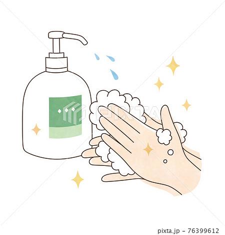 手洗い 液体ハンドソープ 清潔な両手 76399612