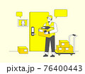 Non-face-to-face delivery service 76400443