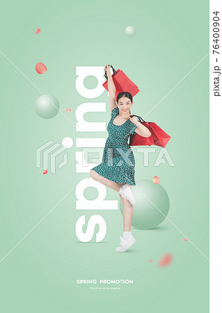 spring sale promotion poster with Asian female model dancing with shopping bags 76400904