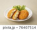 チーズコロッケ 76407514