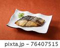 焼き魚 鰆 76407515