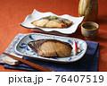 焼き魚 ブリ サワラ 76407519