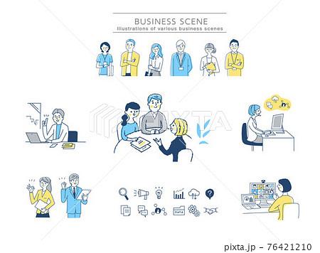 さまざまなビジネスシーン セット 76421210