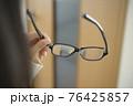 曇ったメガネ 76425857