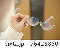 曇ったメガネ 76425860