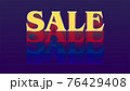 Sale. Text design in retro sixties years style 76429408
