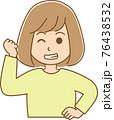 ガッツポーズをしている女性のイラスト 76438532