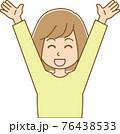 両手をあげて喜んでいる女性のイラスト 76438533