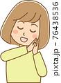 うっとりしている女性のイラスト 76438536