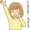 笑顔で声を出している女性のイラスト 76438537