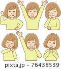 色々なポーズをしている笑顔の女性のイラスト 76438539
