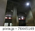 首都圏外郭放水路の防災地下神殿 76445149