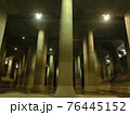 首都圏外郭放水路の防災地下神殿 76445152