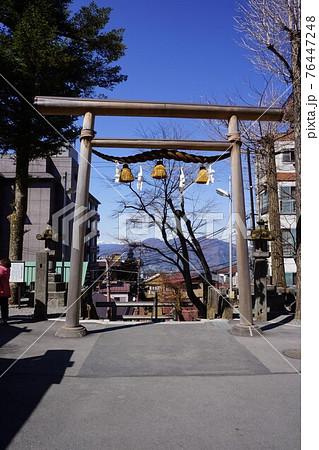 群馬県の伊香保温泉の伊香保神社 76447248