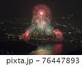 【広島県】広島みなと夢花火大会 76447893