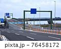 建設中の羽田連絡道路(仮称)の入口部分 76458172