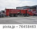 東京消防庁蒲田消防署空港分署の泡原液輸送車 76458463
