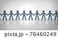 Business Teamwork Cooperation 76460249
