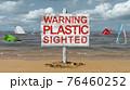 Ocean Plastic Polution 76460252