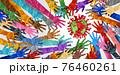 World Virus 76460261