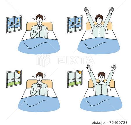 寝不足と快眠の様子の男性のイラストレーション 76460723