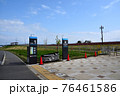 ソラムナード羽田緑地のエントランス 76461586