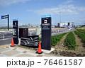 ソラムナード羽田緑地のエントランス 76461587