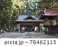 群馬県、吾妻神社の風景 春 76462115