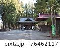 群馬県、吾妻神社の風景 春 76462117