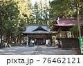 群馬県、吾妻神社の風景 春 76462121